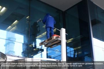Одной из самых ответственных задач была мойка окон - фасад практически полностью остеклен