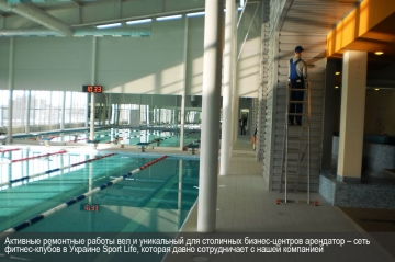 Активные ремонтные работы вел уникальный для столичных бизнес-центров арендатор – самая популярная сеть фитнес-клубов в Украине Sport Life, которая давно сотрудничает с нашей компанией