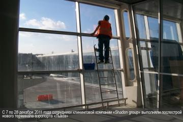 С 7 по 28 декабря 2011 года сотрудники клининговой компании «Shaden group» выполняли послестрой нового терминала аэропорта «Львов»