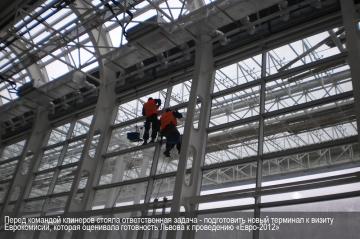 Перед командой клинеров стояла ответственная задача - подготовить новый терминал к визиту Еврокомиссии, которая оценивала готовность Львова к
