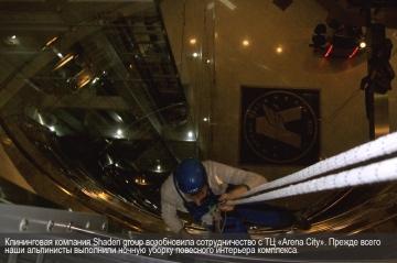 """Клининговая компания Shaden group возобновила сотрудничество с ТЦ """"Арена Сити"""". Наши альпинисты выполнили ночную уборку подвесного интерьера здания."""