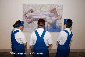 Art-Kyiv contemporary 2011