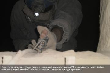Характеристики конструкции (высота цементной банки составляет 21 м, в диаметре около 6 м) не позволяла задействовать большое количество специалистов