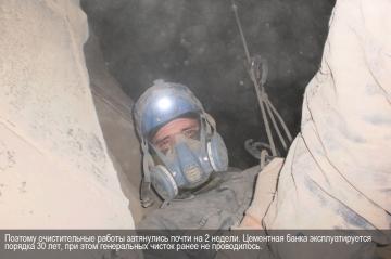 Gоэтому очистительные работы затянулись почти на 2 недели. Цементная банка эксплуатируется порядка 30 лет, при этом генеральных чисток не проводилось.
