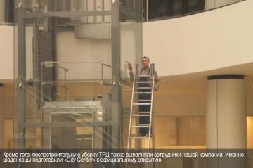 Послестроительную уборку торгового центра также выполняли наши сотрудники
