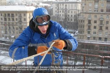 Наши альпинисты работали не просто профессионально - вдохновленно!