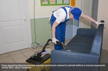 Наши высококвалифицированные специалисты выполнили химчистку мягкой мебели в ВБО