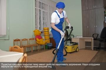 Наши сотрудники вернули ковровым покрытиям чистоту и первозданный вид