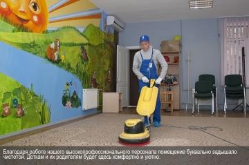 Благодаря нашим сотрудникам помещение буквально задышало чистотой. Деткам будет здесь комфортно!
