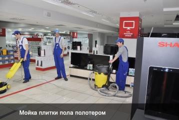 Мойка пола супермаркета Фокстрот