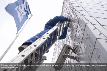 Необходимо закрепить каждый виток на жесткую проволоку, устойчивую к порывам против ветра