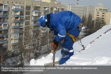 Промышленные альпинисты Shaden group славятся слаженностью и профессионализмом