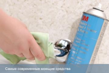 Чистка сантехники