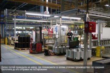 На заводе наши представители ознакомились с производственными мощностями Karcher