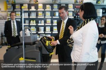 Сотрудники центрального офиса подготовили для визитеров презентацию решений уборки с применением средств и оборудования Karcher