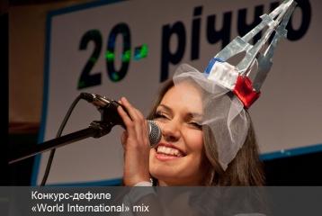 Мисс и мистер Европейский университет 2011