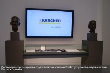 Представители Shaden group посетили музей компании Kercher в Германии