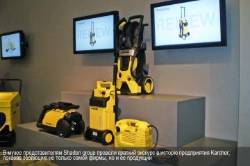 В музее гостям провели краткий экскурс в историю компании Kаrcher
