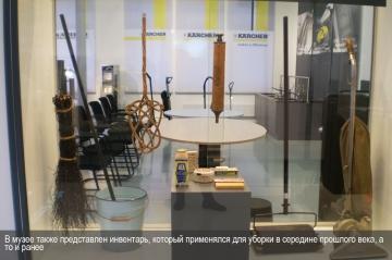 Так же в музее представлен инвентарь тех давно ушедших времен