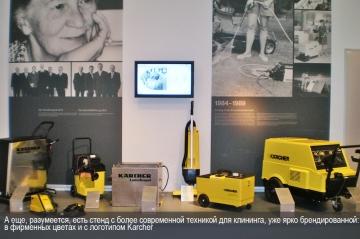 Имеется и стенд с более современным оборудованием, уже в фирменных цветах и с логотипом Karcher