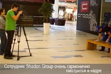Сотрудник Shaden Group очень гармонично смотрится в кадре