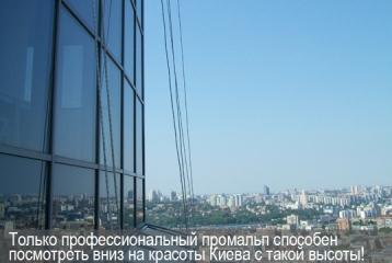 Только профессиональный промальп способен посмотреть вниз на красоты Киева с такой высоты!