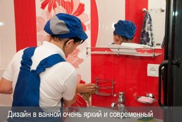 Дизайн в ванной очень яркий и современный