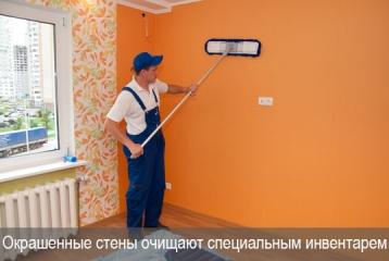 Окрашенные стены очищают при помощи специального инвентаря