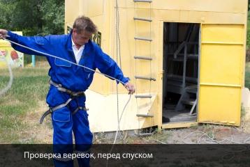 Проверка веревок и креплений перед спуском