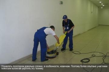 Управлять полотером не так легко, особенно новичкам, поэтому их инструктировали опытные сотрудники