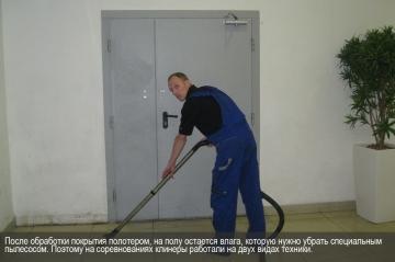 После обработки полотером на покрытии остается влага, которую необходимо удалить с помощью специального пылесоса