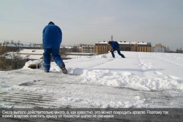 Чтобы большое количество снега не повредило кровлю, его нужно вовремя убирать