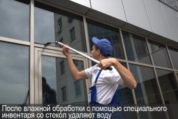 После влажной обработки со стекол с помощью специального инвентаря удаляют воду