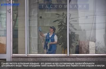 Наши сотрудники также вымыли окна первого этажа снаружи и изнутри