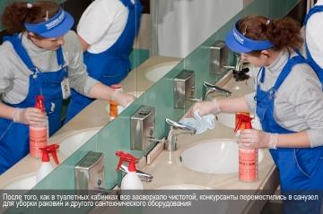 Затем конкурсанты производили уборку сантехнического оборудования уборных