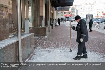 """Также шаденовцы регулярно производят зимний уход за прилегающей территорией """"Mandarin Plaza"""""""