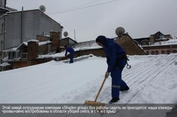 """Этой зимой клинеры """"Shaden group"""" чрезвычайно востребованны для уборки снега, в т.ч. и с крыш"""