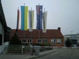 Шаденовцы посетили завод Karcher в Германии