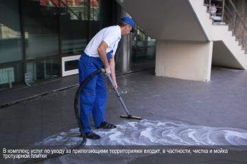 В комплекс услуг входит чистка и мойка тротуарной плитки